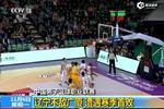 中国男子篮球职业联赛:辽宁不敌广厦 遭遇赛季首败