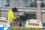 辽宁取消三级以上医院门诊输液