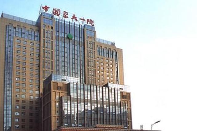 中国医大一院排名全国医院综合榜第12位