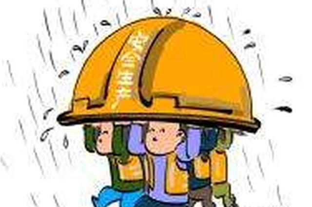 沈阳30个行业领域开展安全风险评估及管控