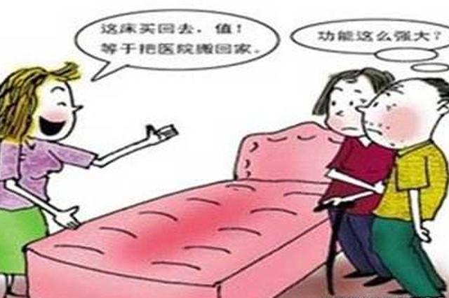 """沈阳老夫妻花2万元购回""""治病床垫"""" 用一年没效果"""