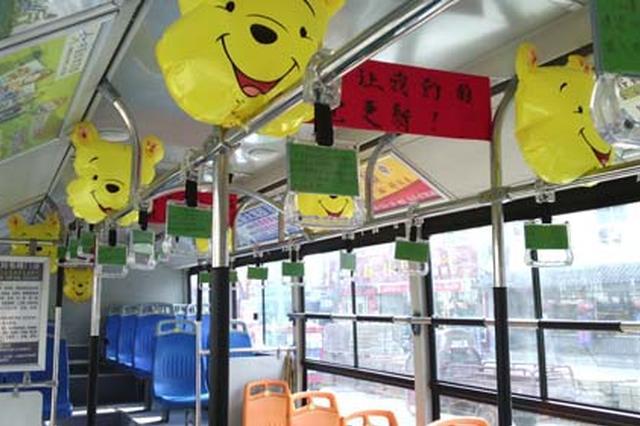 沈阳司机自掏两千扮最萌公交 曾因车被蹭当场就哭