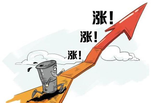 沈阳油价迎年内最大涨幅 92号汽油涨至6.75元/升