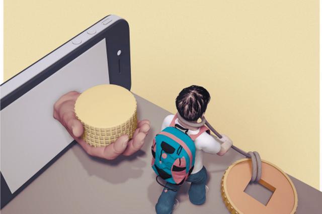 """沈阳大学生用""""校园贷""""买苹果手机 欠下40余万元"""