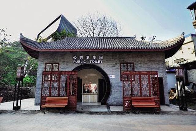 """沈阳改造29座公厕""""一厕一景"""" 总投资35万元"""