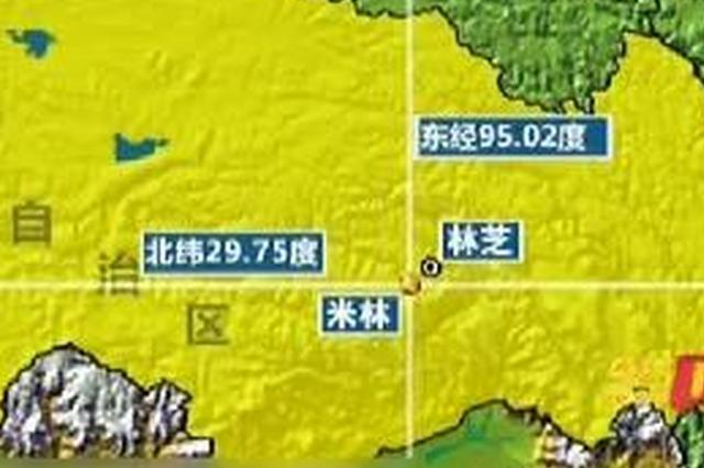 西藏林芝米林县6.9级地震:酒店住客紧急撤离