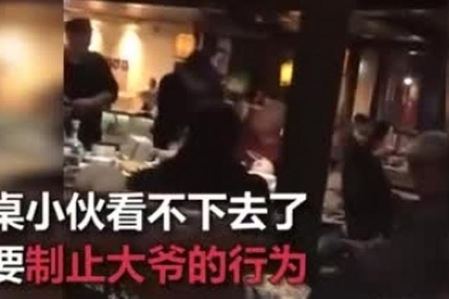 大爷餐馆飙脏话吃霸王餐: 我的身份证是110