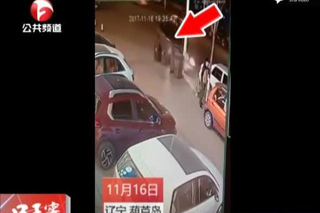 辽宁葫芦岛:男子十秒内两次躲过死神