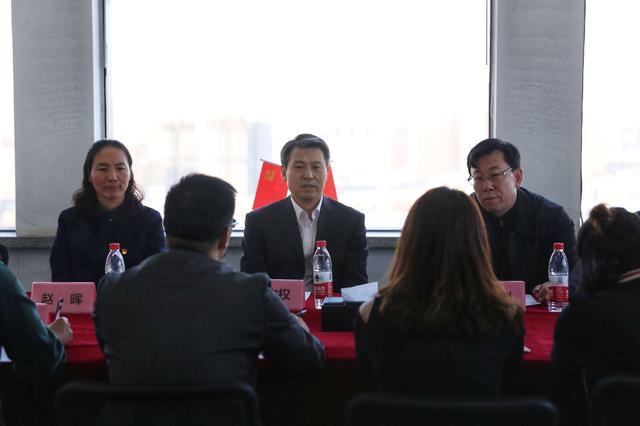 沈阳市领导到新浪辽宁宣讲党的十九大精神