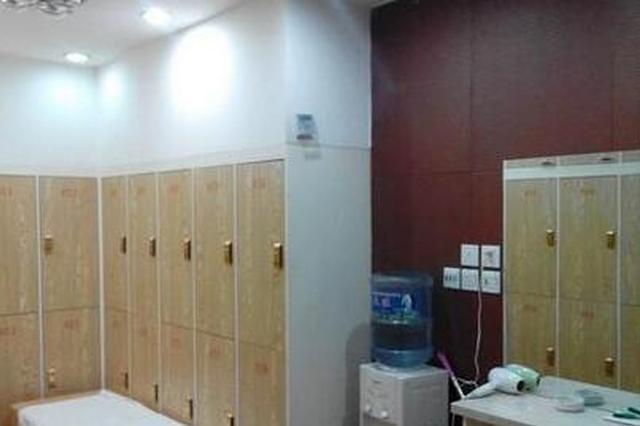 洗浴店整天传来嗡嗡声 因噪声扰民被停业整改
