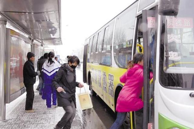 沈阳将用GPS监控调度解决公交冬运车隔长问题