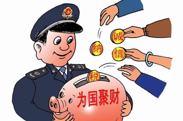 沈阳市地方税务局 关于暂停办理契税业务的通告