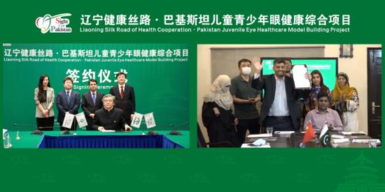 中国眼科技点亮健康丝路