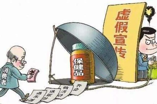 """辽宁将重拳保障""""舌尖上的安全"""" 严查保健食品欺诈"""