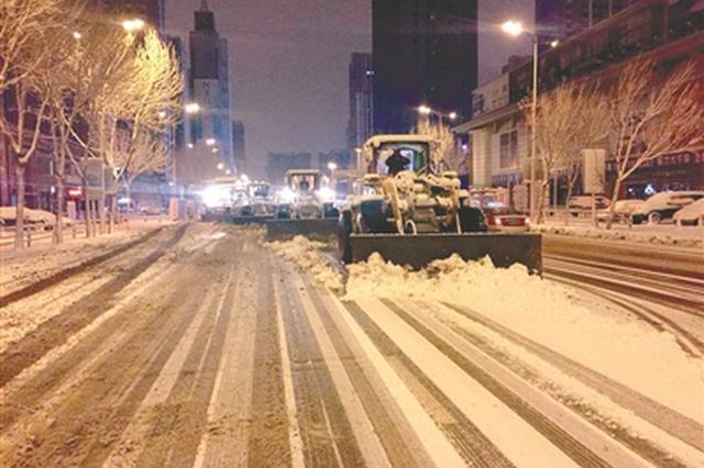 沈阳:全市各级工会开展除雪融冰及慰问行动