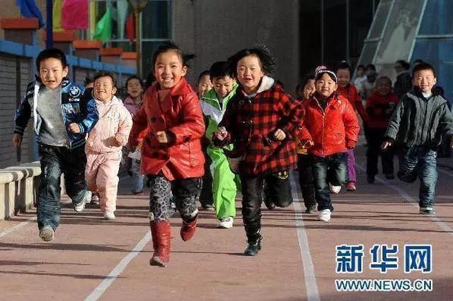 辽宁拟增46所五星级幼儿园 新一批公示名单