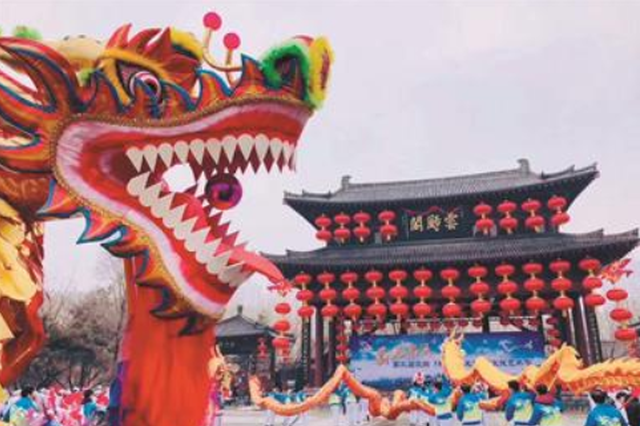 """第三届沈阳和平""""龙抬头""""文化节启幕(图)"""