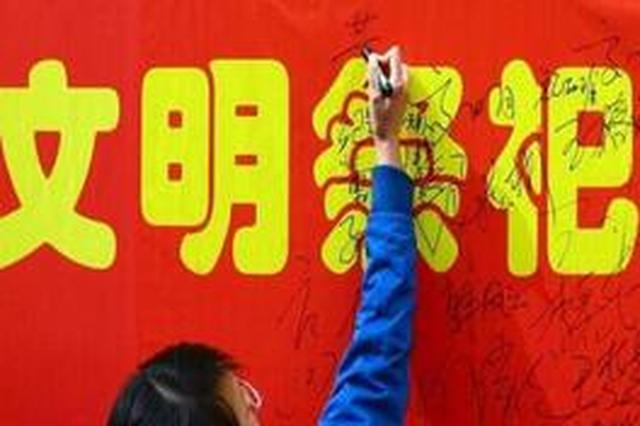 沈阳市民政局关于关闭市殡仪馆焚烧场的通告