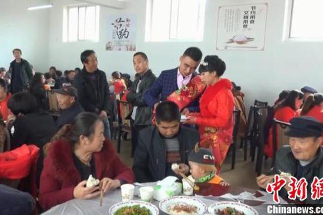 """基层村社推""""红白理事会"""" 树""""婚葬从简""""新风尚"""