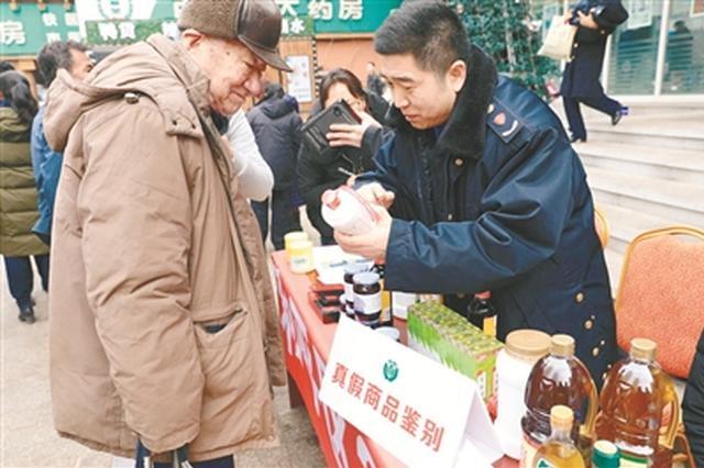 沈阳:创新便民利民之举 提升居民生活质量