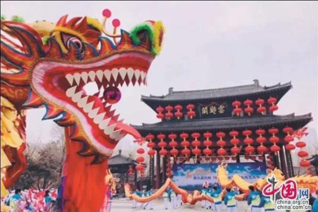 """沈阳:二月二百米长龙""""抬头""""开启美好生活"""