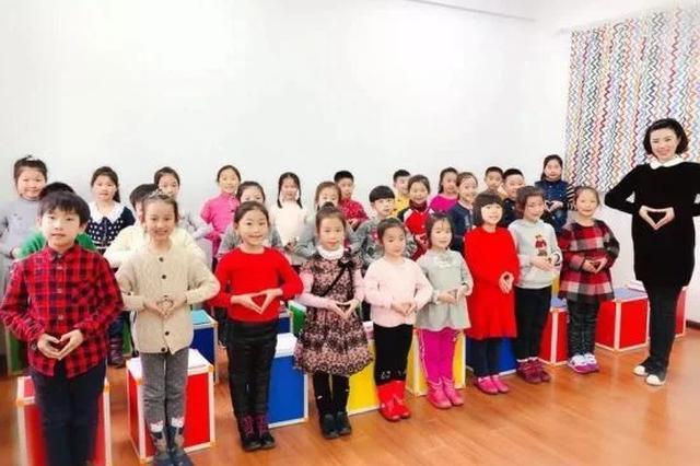 """沈阳和平区少年宫开展""""争做创城宣传员""""活动"""
