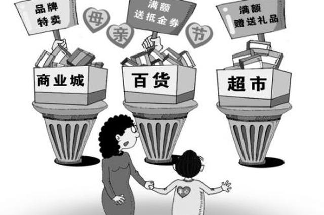 沈阳:网络零售快速发展成为重要新经济增长点
