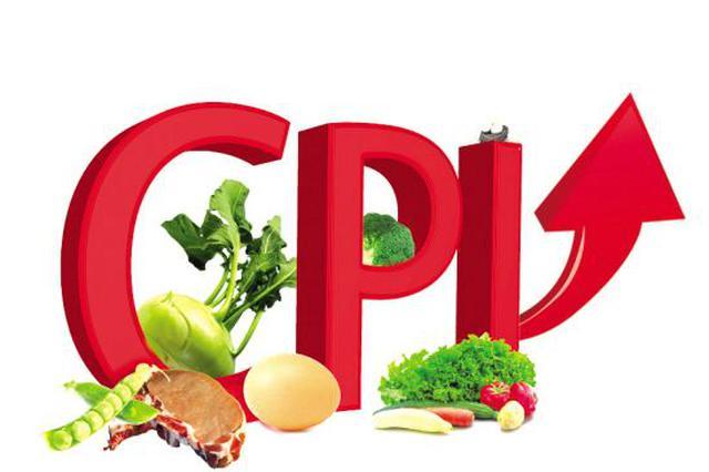 沈阳CPI单月同比涨幅4.7% 13.26万人将获价格补贴