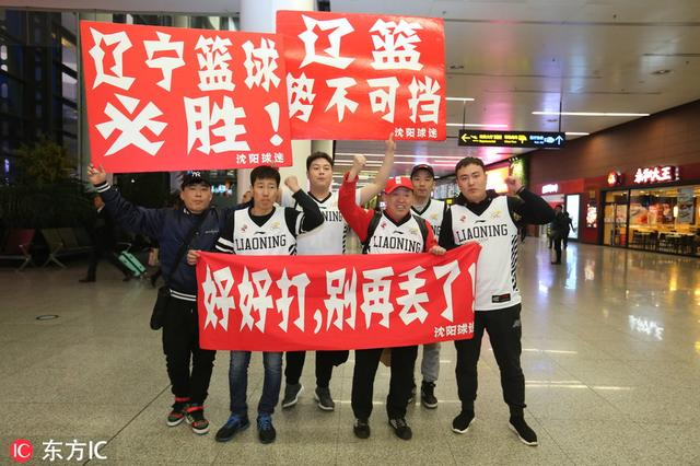 辽宁男篮结束半决赛征程返沈 众多球迷迎接鼓励球队