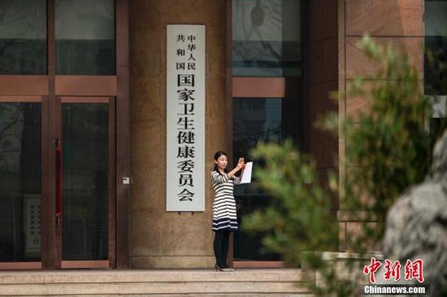 第一批国家分娩镇痛试点医院名单公布 辽宁有19所试点医院