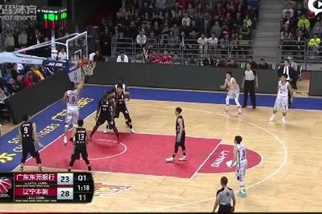 视频-CBA战报:辽宁淘汰广东 第七次挺进总决赛