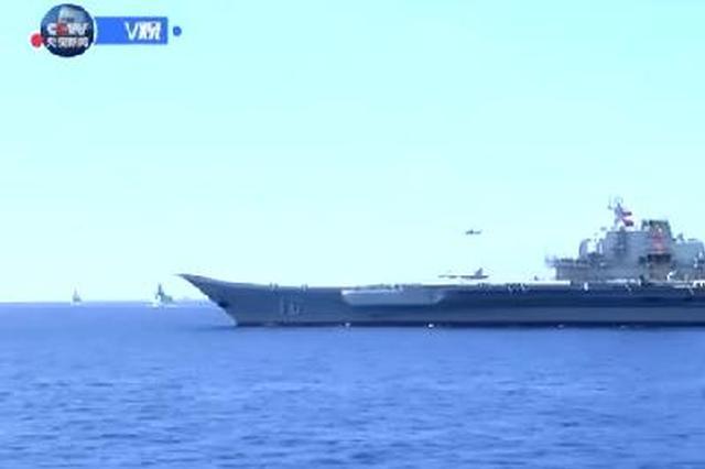 主席今天察看辽宁舰歼-15飞机起飞训练情况