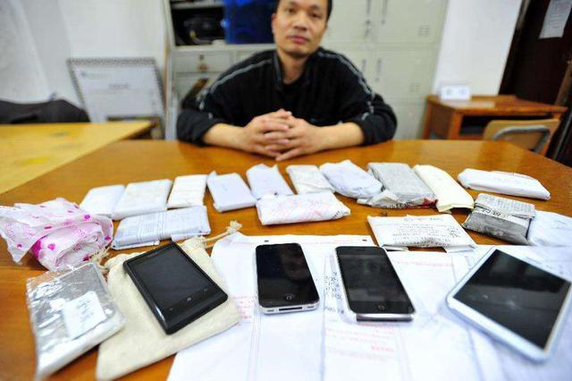 学校不让学生玩手机安信号屏蔽仪 附近居民大受影响