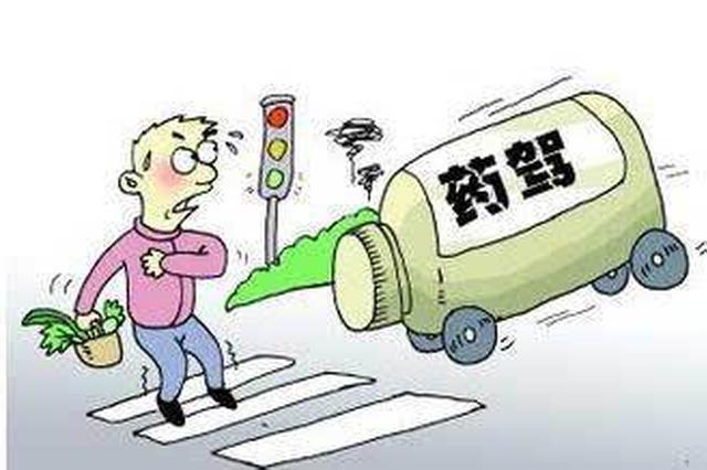 感冒药也能引发交通事故 专家:药驾危害不逊酒驾