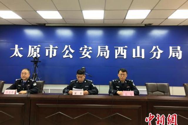 警方侦破系列招工诈骗案 涉案金额达百余万元