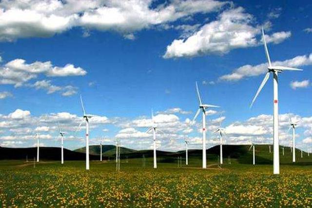 一季度辽宁工业用电量401.9亿千瓦时 同比增长11.2%