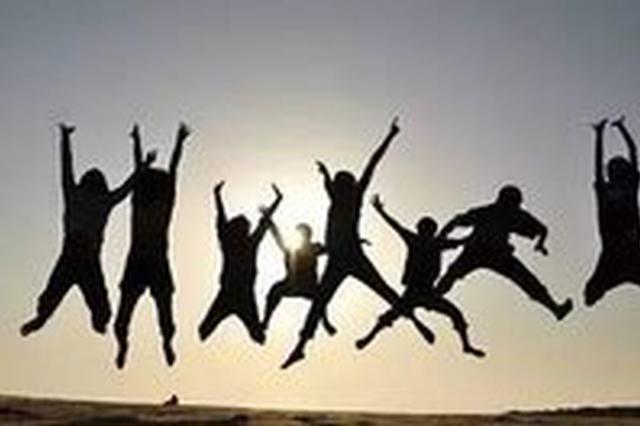 沈阳8所高校部分场馆成全市青少年教育基地