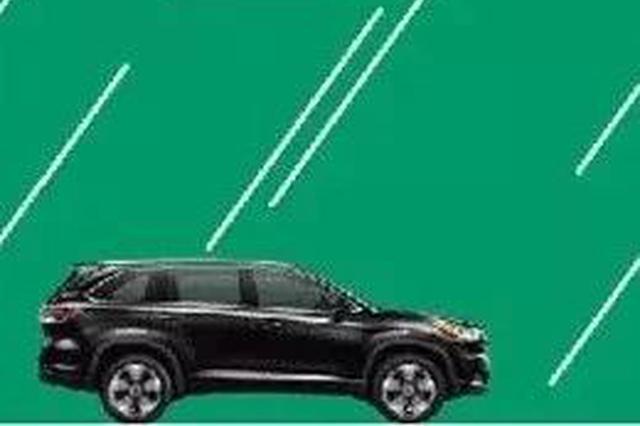 车辆保养到底按公里数还是时间 92%车主不了解这些
