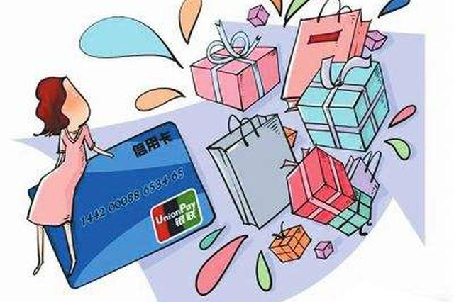 一季度沈阳社会消费品零售总额增速7.2%