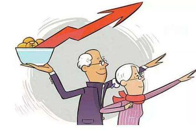 企业养老参保人可自助打印两年内缴费证明