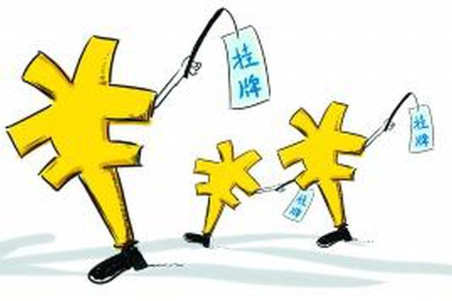 辽宁区域股权市场保持良好发展 助力企业完善治理结构