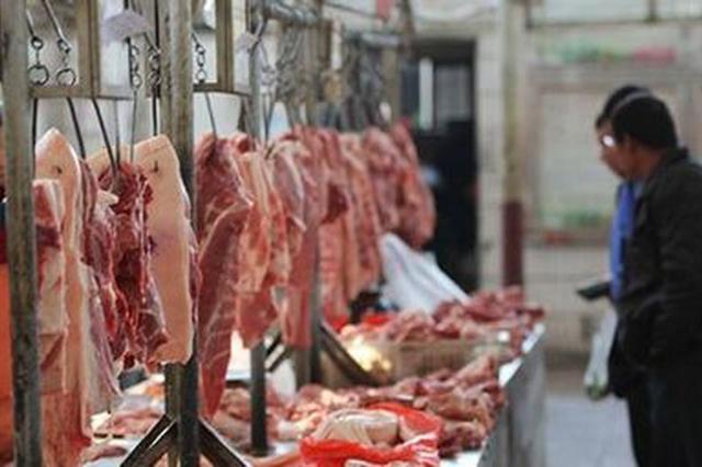 沈城猪肉价格继续回落 鸡蛋价格波动调整