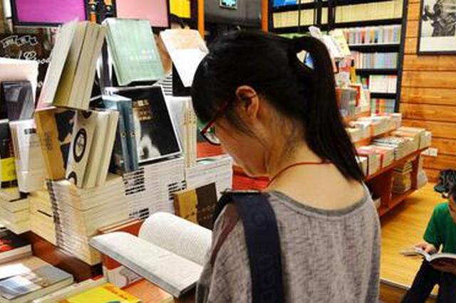 数据显示:辽沈女性的读书习惯更好