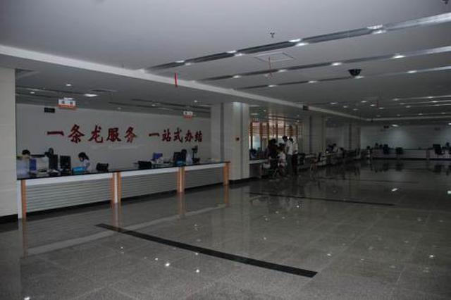沈阳政务中心可提前电话预约 有专人全程代办