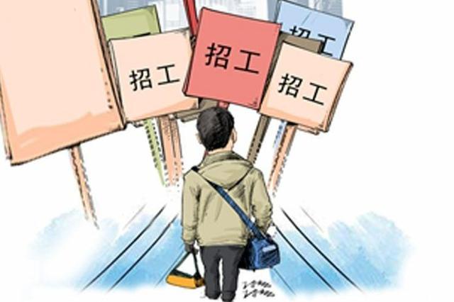 """辽宁多地获得督查激励""""政策红包"""""""