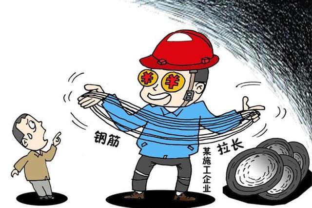 辽宁抽检建筑工程质量监督机构 近三成需整改