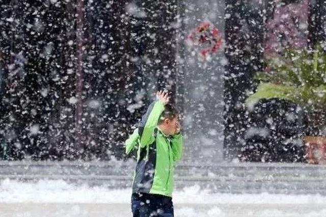 """辽宁本周1秒入夏:气温直冲35℃ 但小心要下""""雪""""了"""