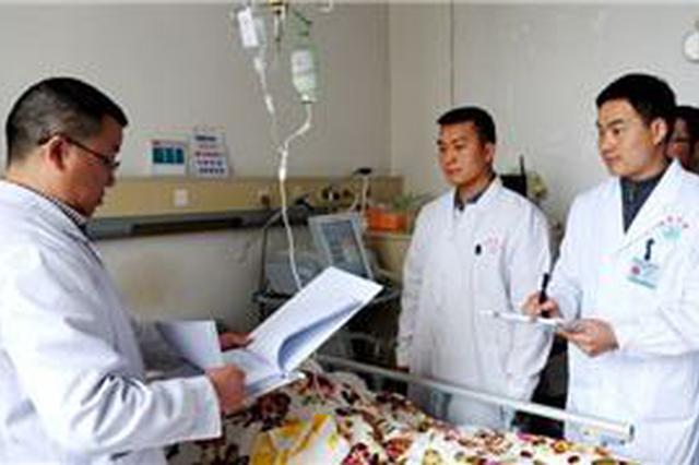 辽宁:三甲医院须设全科医学诊疗科目