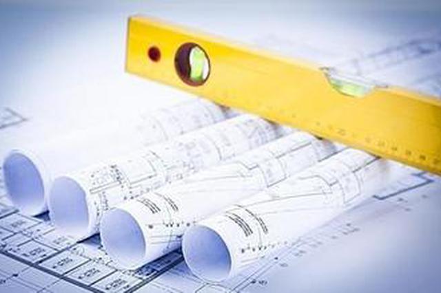 辽宁抽检建筑工程质监机构 近三成需整改