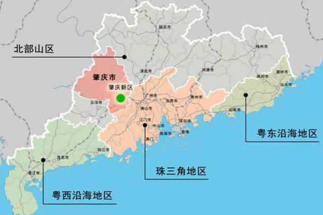 辽宁与珠三角经济合作深入发展